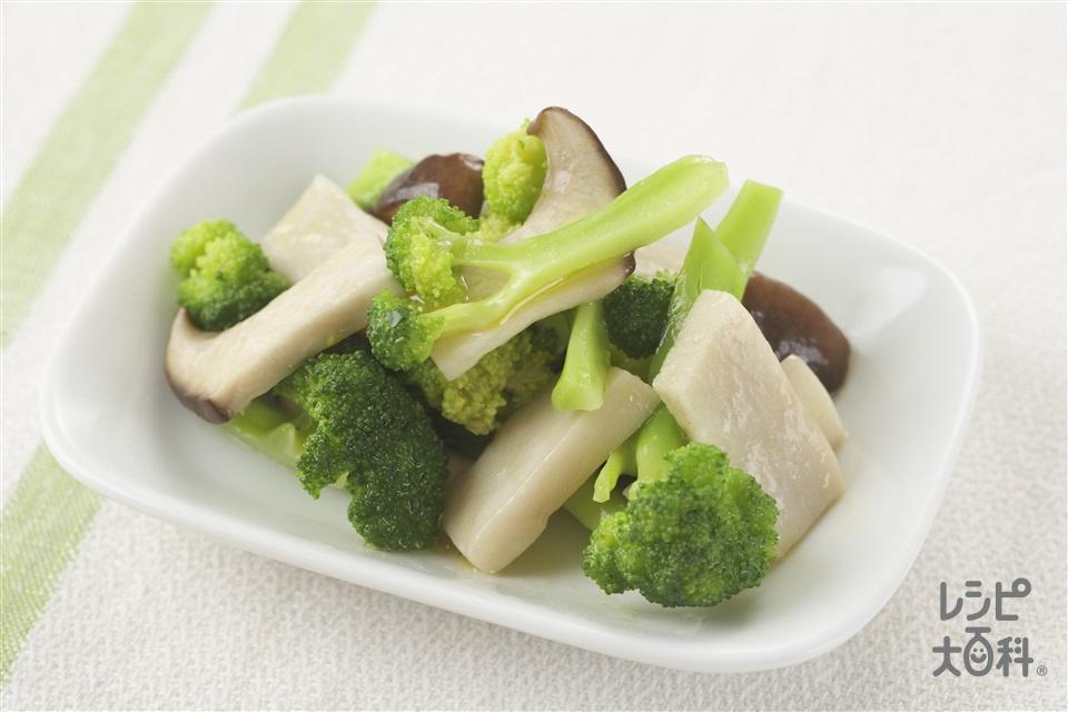 ブロッコリーとエリンギのマリネ(ブロッコリー+エリンギを使ったレシピ)