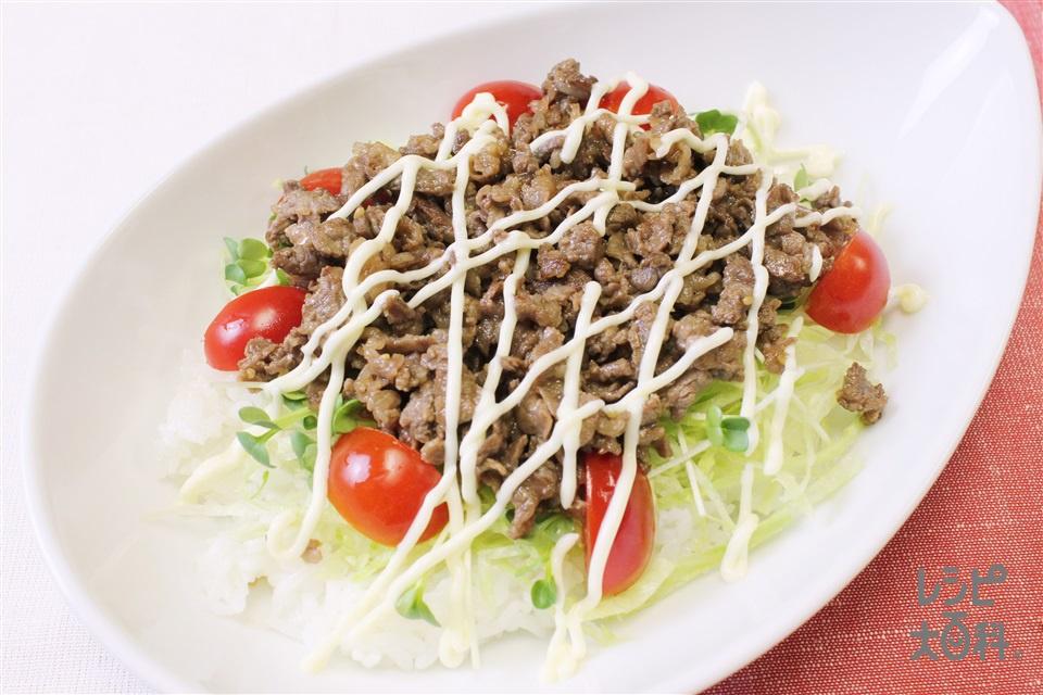 かんたんシシリアンライス(ご飯+牛バラ薄切り肉を使ったレシピ)