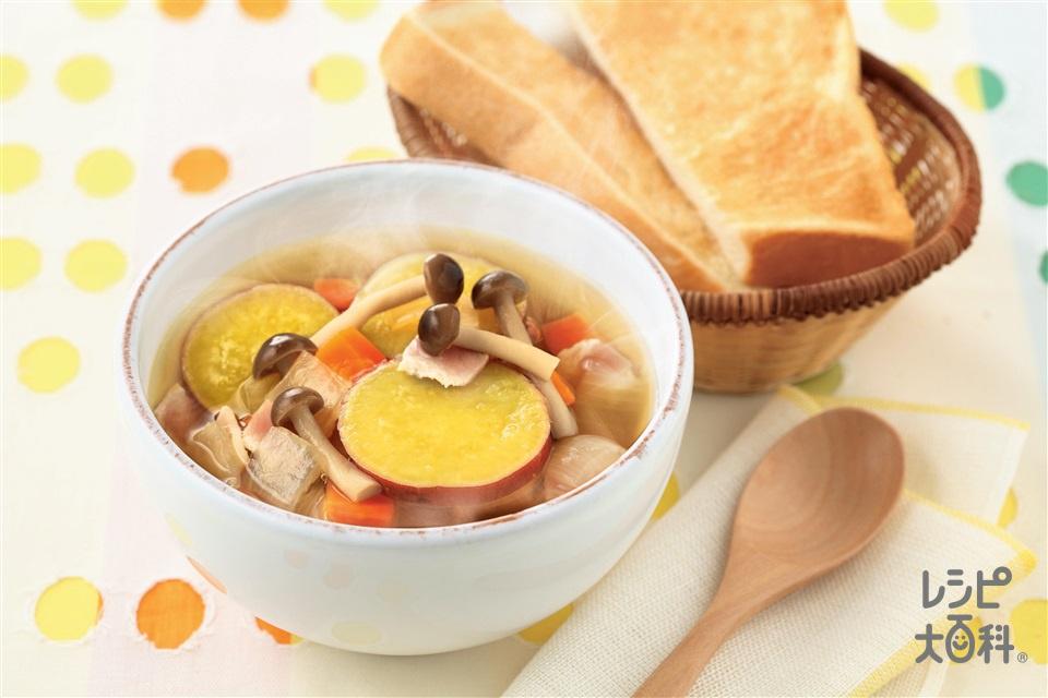 朝からほくほく!さつまいものコンソメスープ(さつまいも+玉ねぎを使ったレシピ)