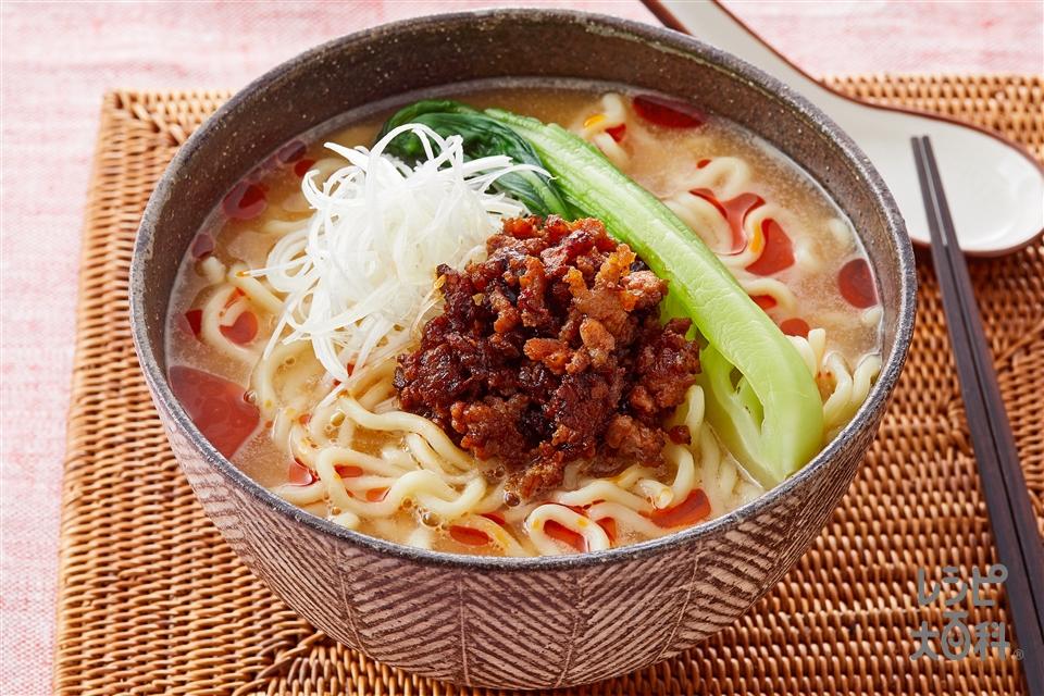 担々麺(中華生めん+豚ひき肉を使ったレシピ)