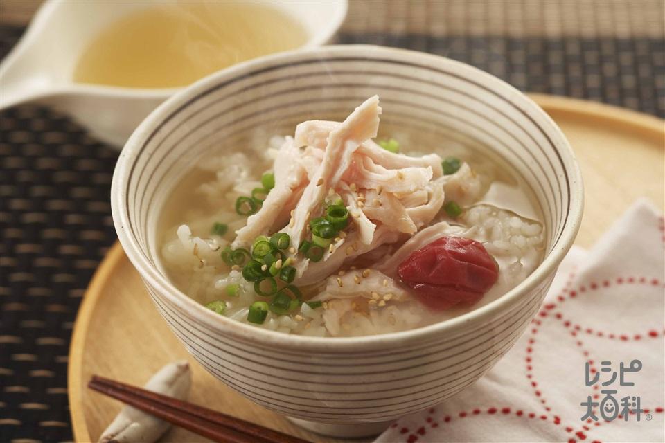 塩鶏だし茶漬け(ご飯+梅干しを使ったレシピ)