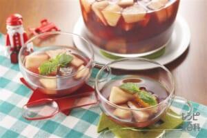 紅茶のサングリア(りんご+グレープジュースを使ったレシピ)