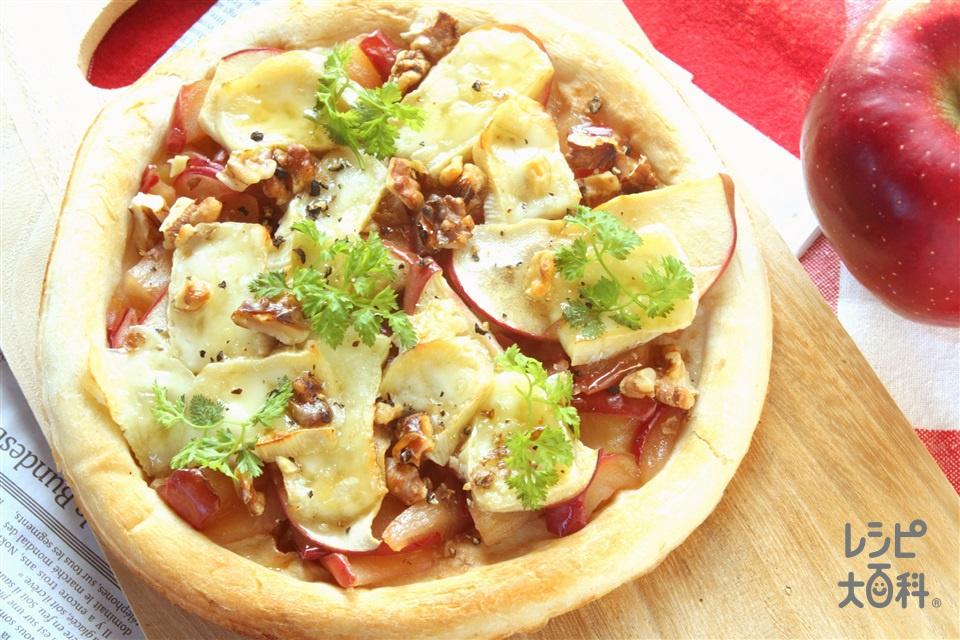 りんごとくるみのカマンベールピザ