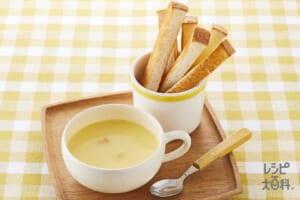 トースト × コーン dip スープ