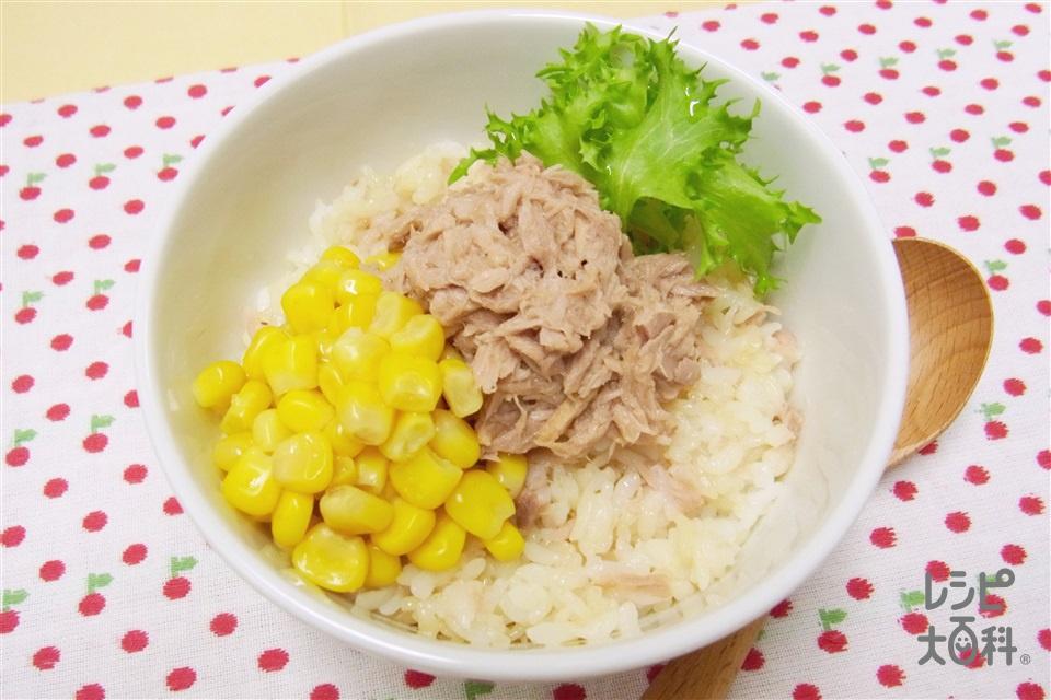 ツナコン丼(温かいご飯+ツナ油漬缶を使ったレシピ)