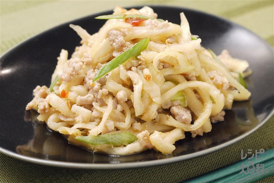 切り干し大根ピリ辛炒め(豚ひき肉+長ねぎを使ったレシピ)