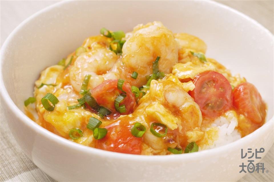 海老チリとトマトの卵とじ丼(むきえび+ご飯を使ったレシピ)