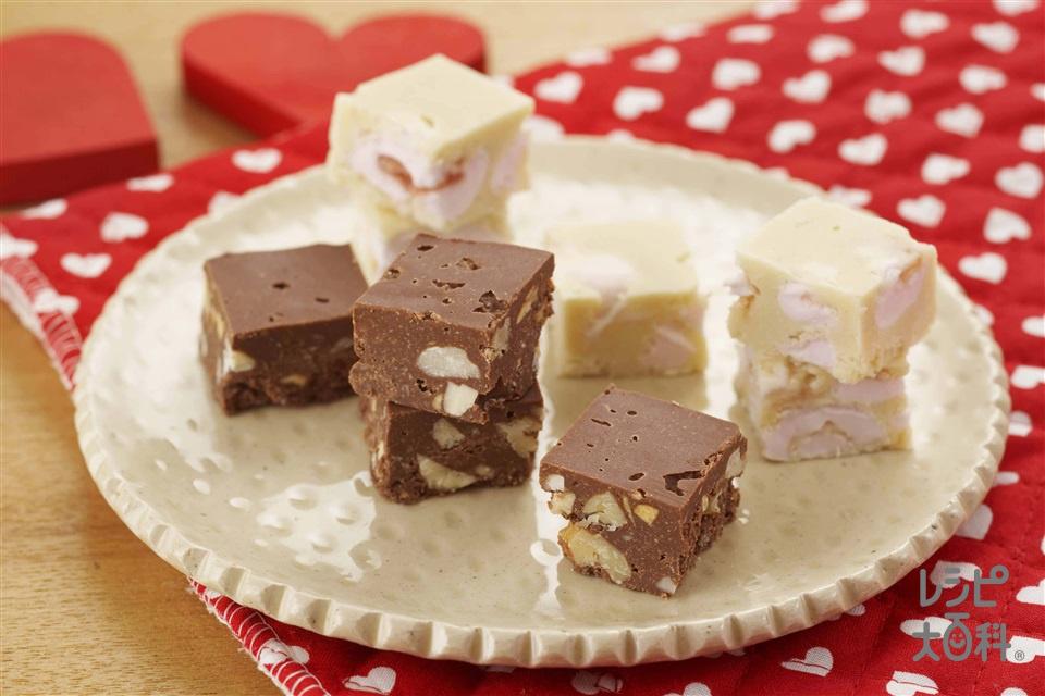 アーモンドチョコキューブ(<ブラックチョコキューブ>+ブラックチョコレートを使ったレシピ)