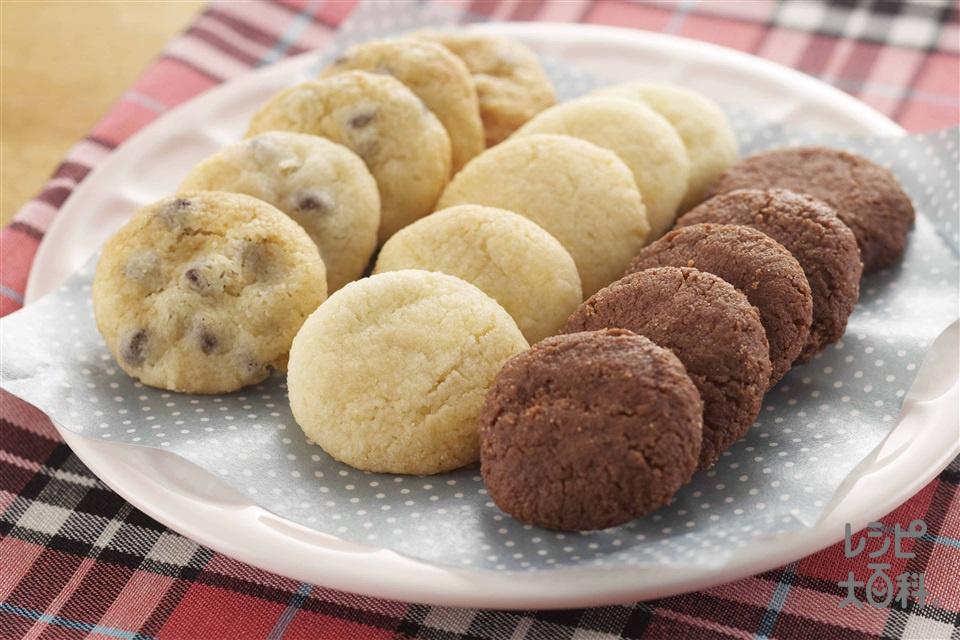 ほろほろクッキー(ホットケーキミックスを使ったレシピ)
