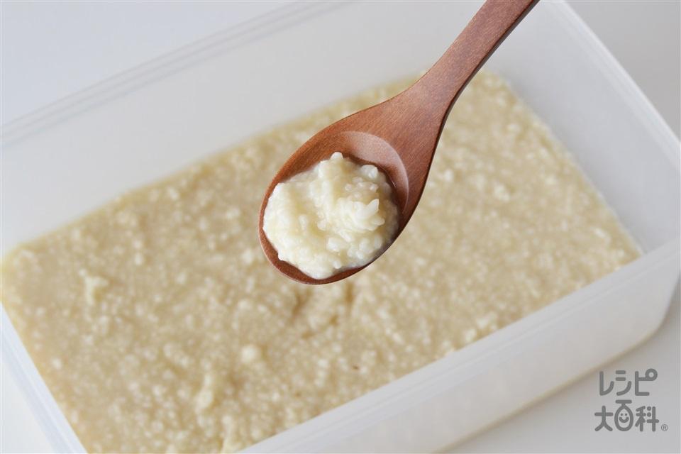 塩麹(米こうじを使ったレシピ)