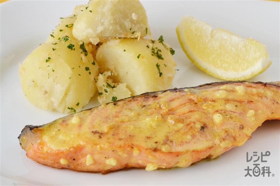 【カレー粉×マヨ】鮭の塩麹カレーソテー