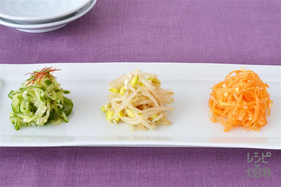 3種の塩麹ナムル(きゅうり+大豆もやしを使ったレシピ)