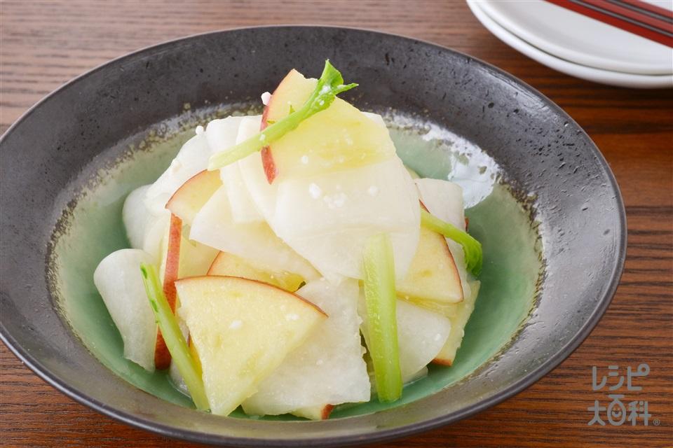 大根とりんごの塩麹漬け(大根+大根の葉を使ったレシピ)