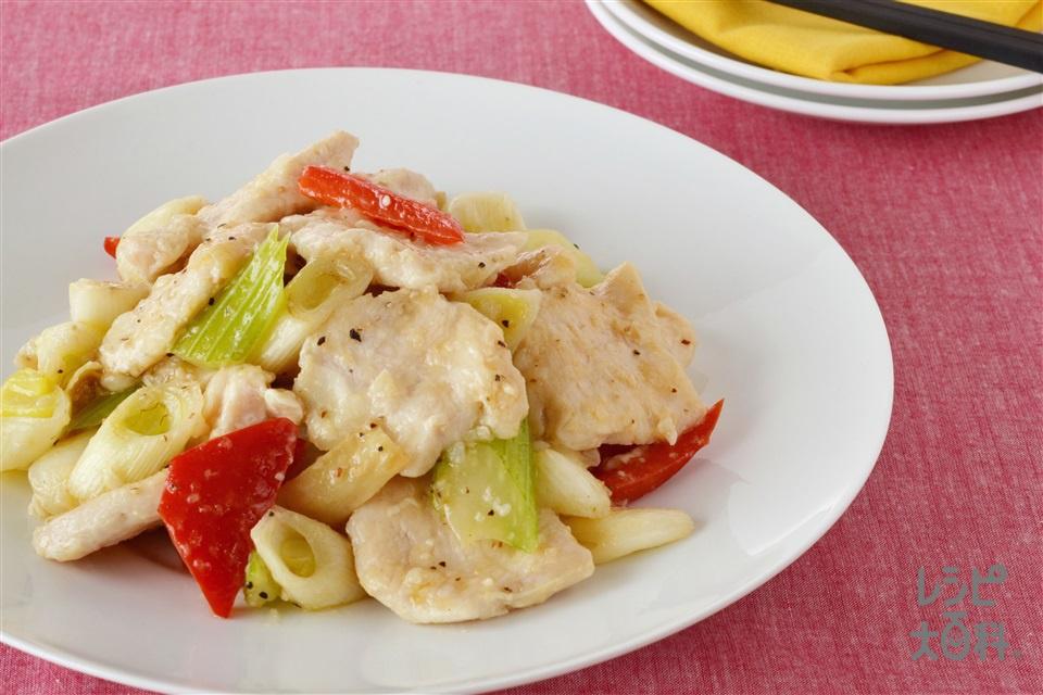 鶏むね肉のさっぱり塩麹炒め(鶏むね肉(皮なし)+長ねぎを使ったレシピ)