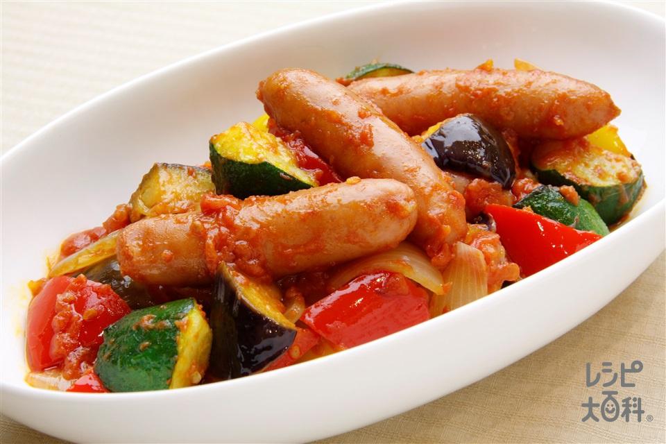 ごろごろ夏野菜のラタトゥイユ(粗びきウインナーソーセージ+なすを使ったレシピ)