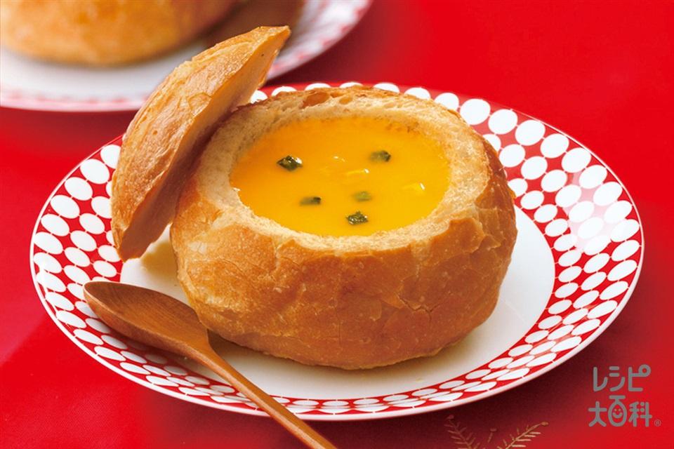クリパン(「クノール カップスープ」栗かぼちゃのポタージュ+熱湯を使ったレシピ)
