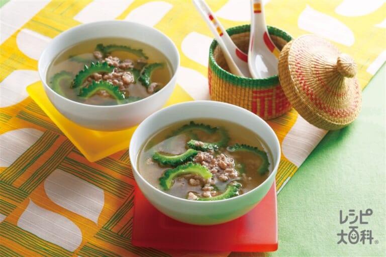 豚ひき肉とゴーヤのスープ