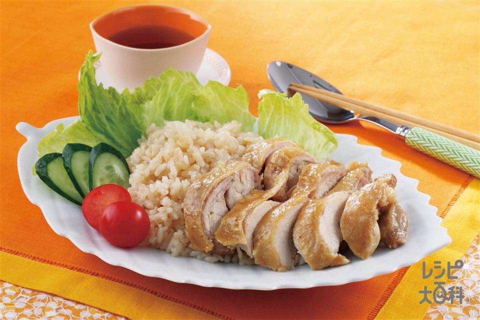 中華風鶏飯(米+鶏もも肉を使ったレシピ)