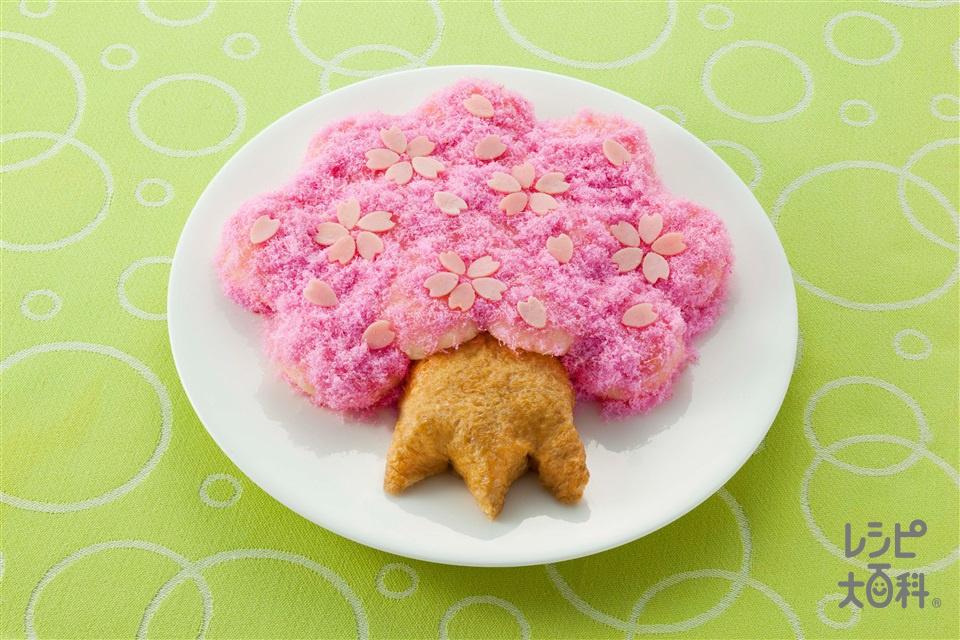 桜の「ピュアデコポテトサラダ」(じゃがいも+桜でんぶを使ったレシピ)