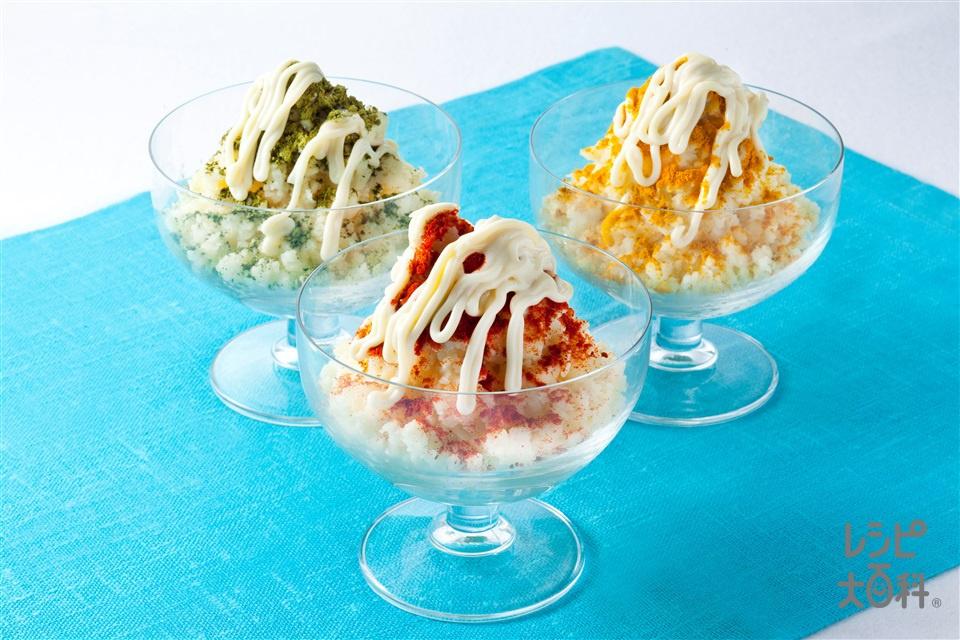 かき氷の「ピュアデコポテトサラダ」(じゃがいもを使ったレシピ)