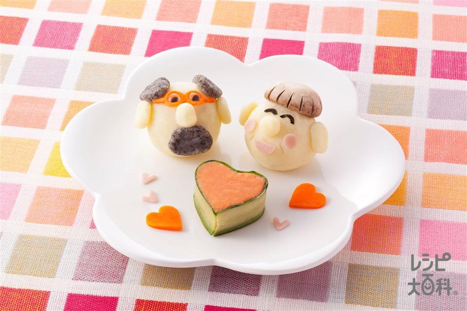 敬老の日「ピュアデコポテトサラダ」(じゃがいも+「味の素KKコンソメ」顆粒タイプを使ったレシピ)