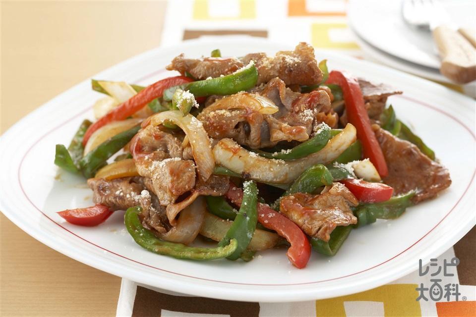 豚肉と野菜のナポリタン風炒め(豚こま切れ肉+ピーマンを使ったレシピ)