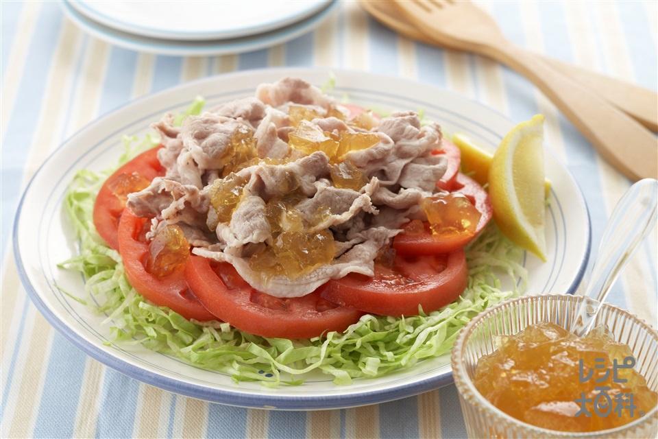 コンソメジュレの豚しゃぶサラダ(豚肩ロースしゃぶしゃぶ用肉+トマトを使ったレシピ)