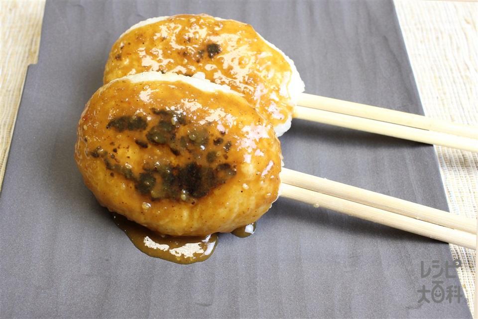 簡単五平餅(ご飯を使ったレシピ)