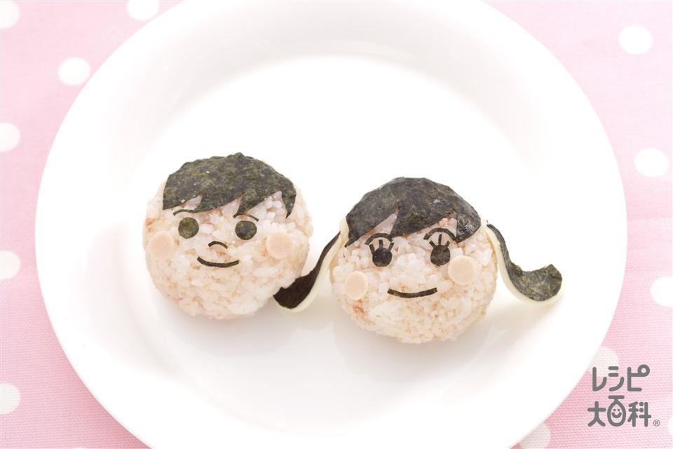 男の子女の子おにぎり(ご飯+焼きたらこを使ったレシピ)