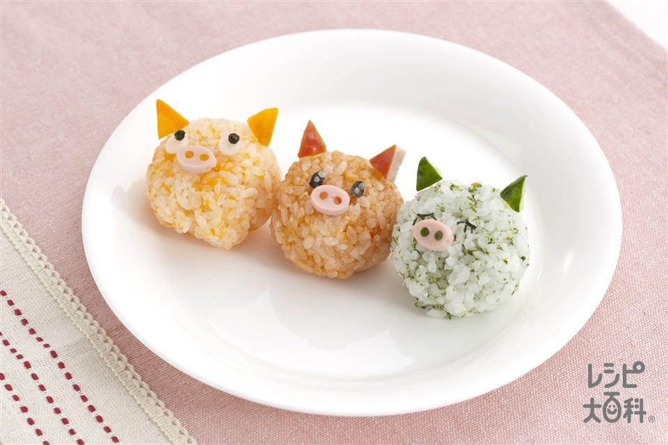 ブタさんおにぎり(ご飯+にんじんを使ったレシピ)