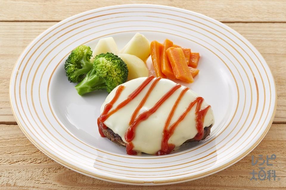 ビッグチーズハンバーグ(合いびき肉+玉ねぎのみじん切りを使ったレシピ)
