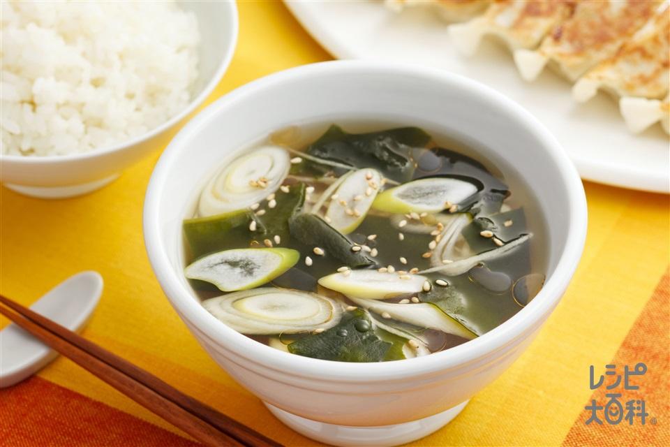 ごま香るワカメスープ(カットわかめ(乾)+長ねぎを使ったレシピ)