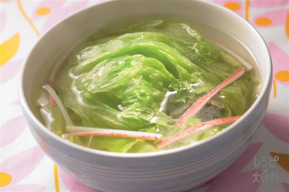 丸鶏スープサラダ(レタス+「丸鶏がらスープ」を使ったレシピ)