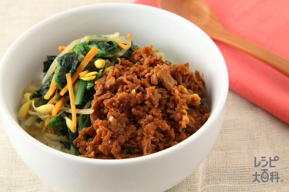 簡単ビビンバ(牛薄切り肉+ほうれん草を使ったレシピ)