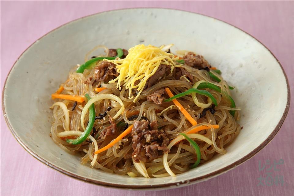 簡単チャプチェ(牛切り落とし肉+「Cook Do コリア!」プルコギ用を使ったレシピ)