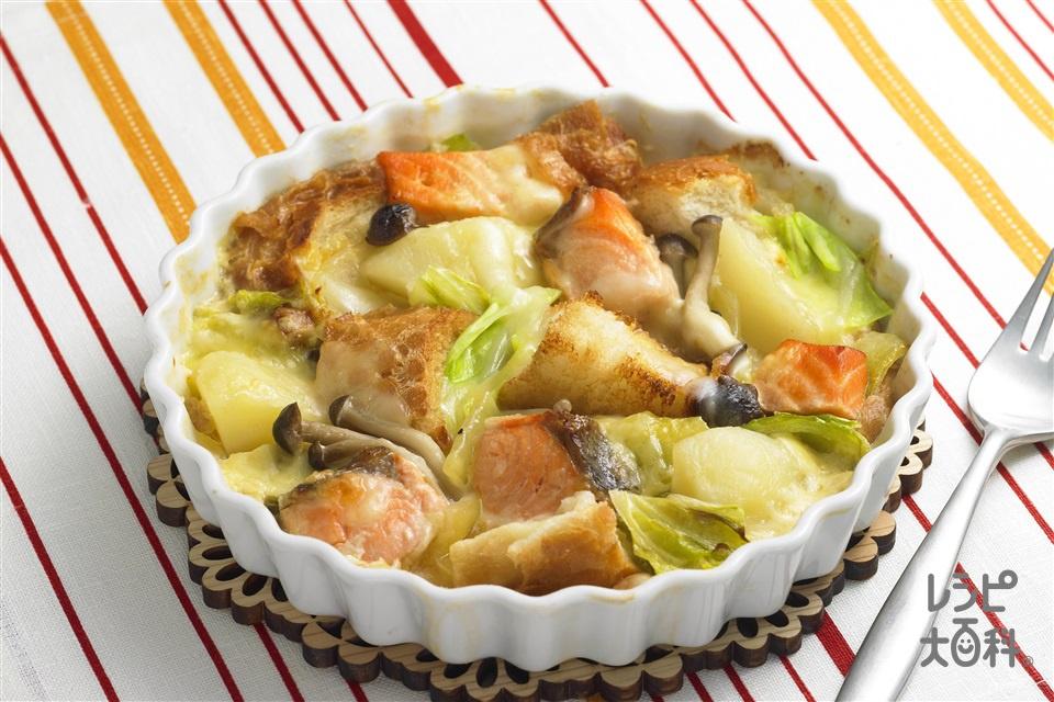 ナイス リメイク!鮭とじゃがいものパングラタン(パン+鮭とじゃがいものミルクスープを使ったレシピ)