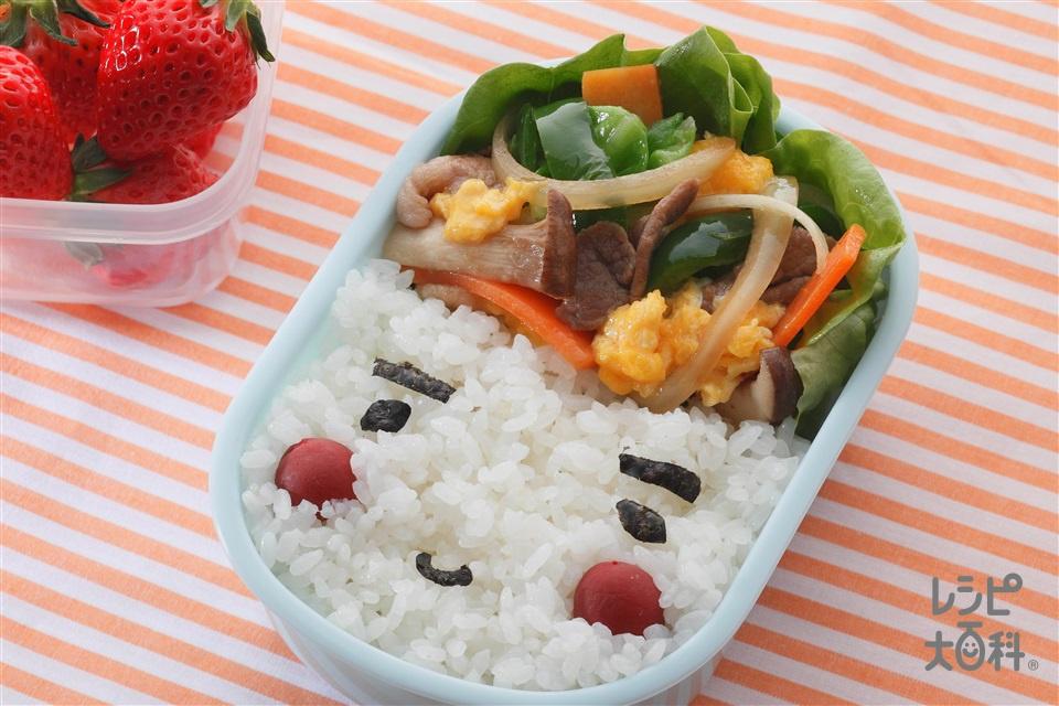 お弁当に!かんたん彩り肉野菜炒め (豚こま切れ肉+溶き卵を使ったレシピ)