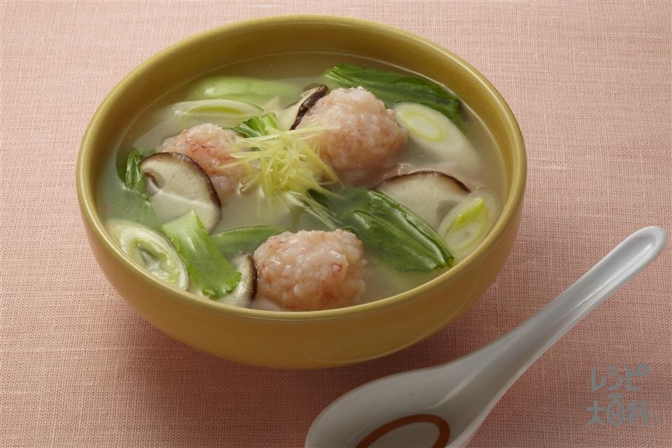 海老だんごのスープ(むきえび+チンゲン菜を使ったレシピ)