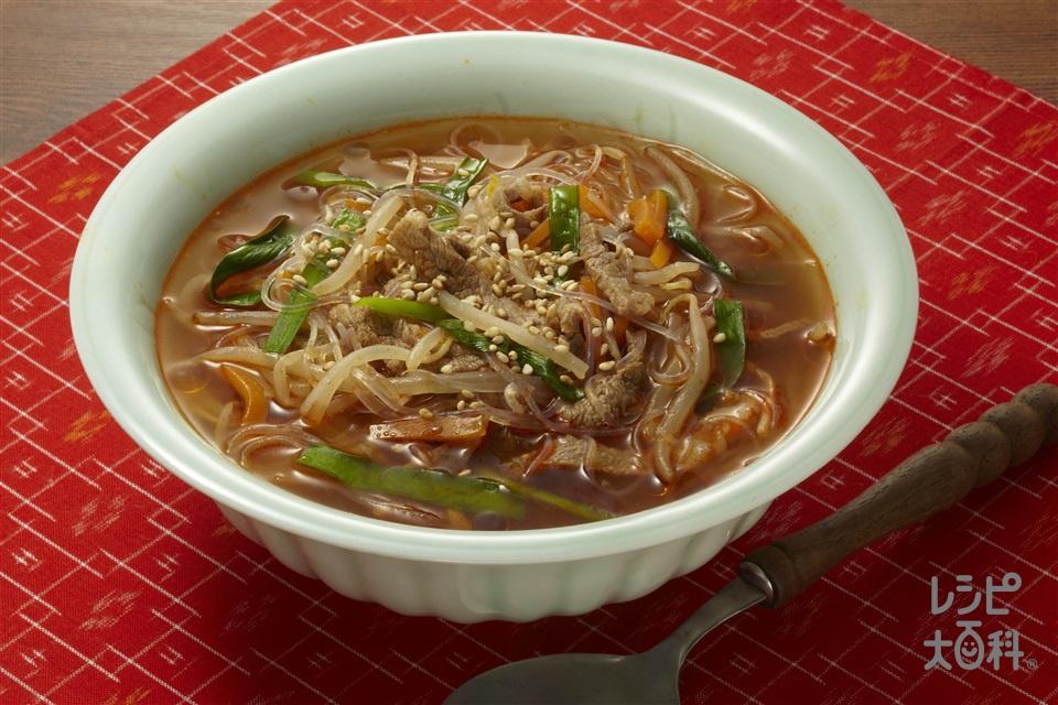 牛肉と春雨のスープ(牛バラ薄切り肉+もやしを使ったレシピ)