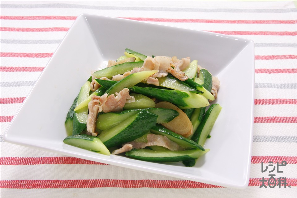 きゅうりと豚肉のがっつりしょうが炒め(豚バラ薄切り肉+きゅうりを使ったレシピ)