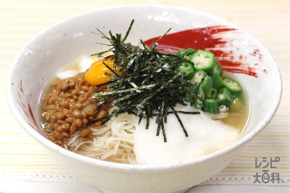 オクラ納豆のネバネバ冷やしだしそうめん(そうめん+オクラを使ったレシピ)