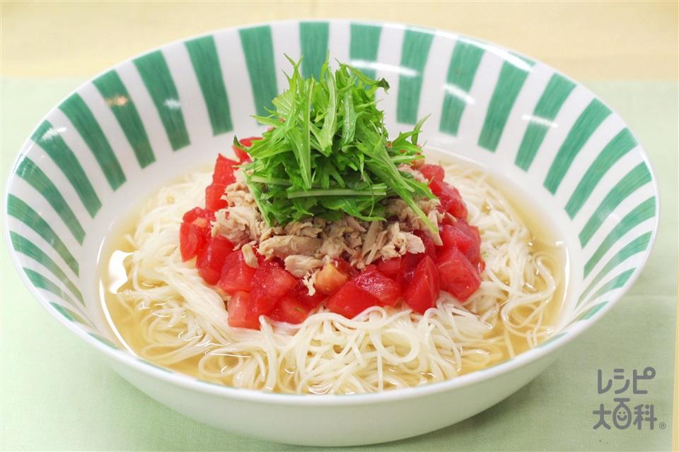 トマトとツナの冷やしだしそうめん(そうめん+トマトを使ったレシピ)
