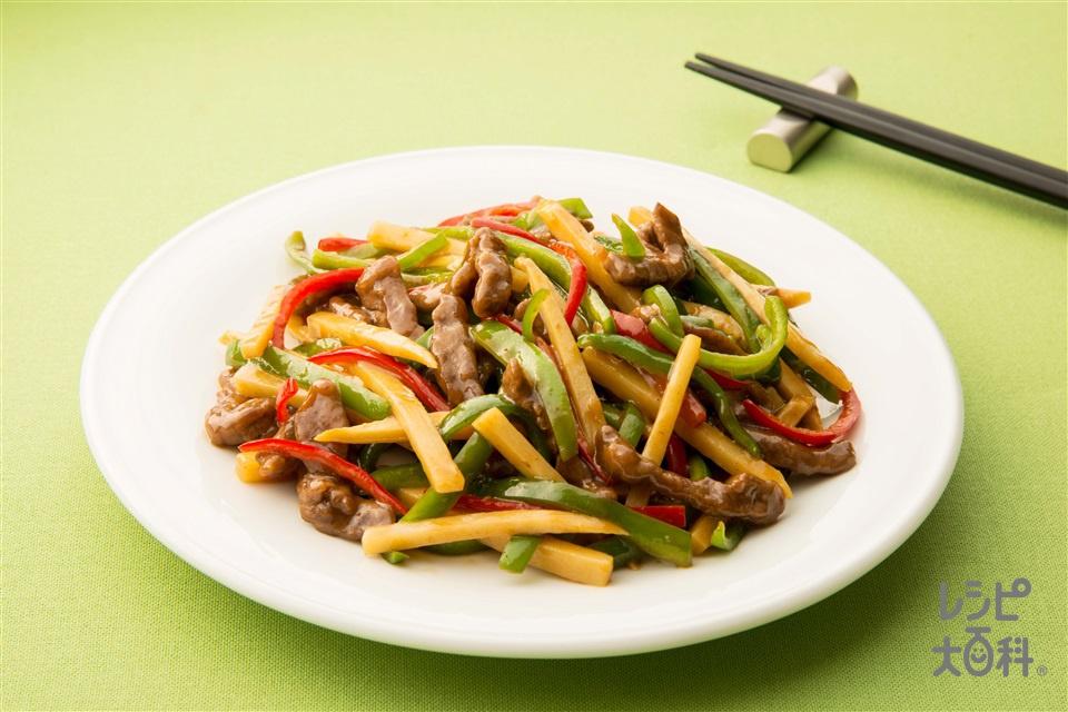 青椒肉絲(2人前)(牛薄切り肉+たけのこの水煮を使ったレシピ)