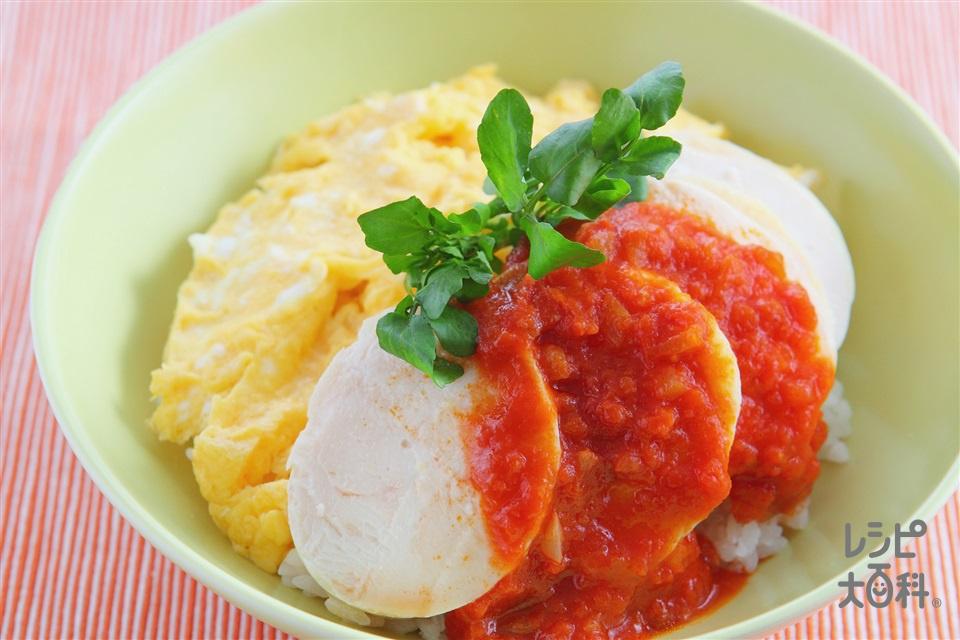 塩鶏のふんわり洋風親子丼(鶏むね肉+ご飯を使ったレシピ)