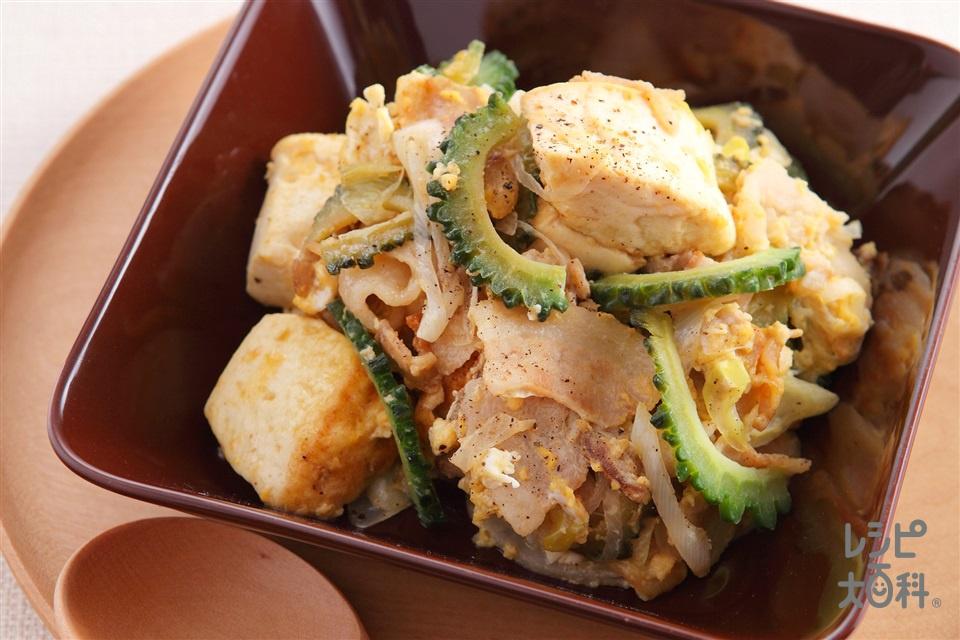ゴーヤの梅風味チャンプルー(木綿豆腐+ゴーヤを使ったレシピ)