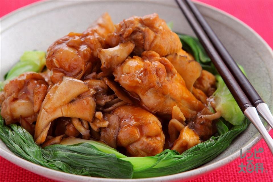 鶏肉とまいたけのピリ辛煮込み(鶏手羽元+まいたけを使ったレシピ)