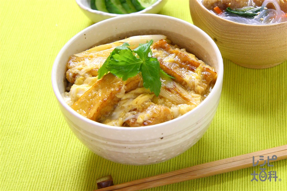厚揚げたまご丼(厚揚げ+片栗粉を使ったレシピ)