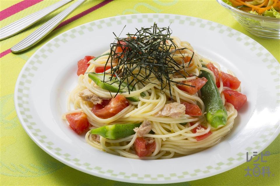 ツナと夏野菜の冷製パスタ(スパゲッティ+トマトを使ったレシピ)