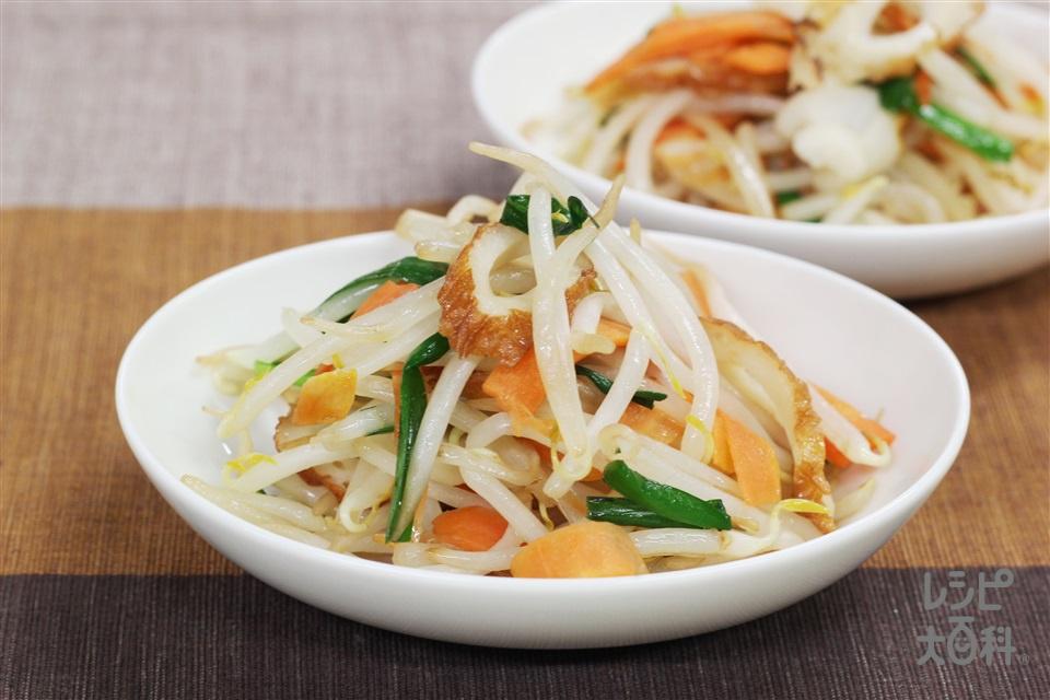 にらともやしのおひたし風(袋入りカット野菜(にらもやしミックス)+ちくわを使ったレシピ)