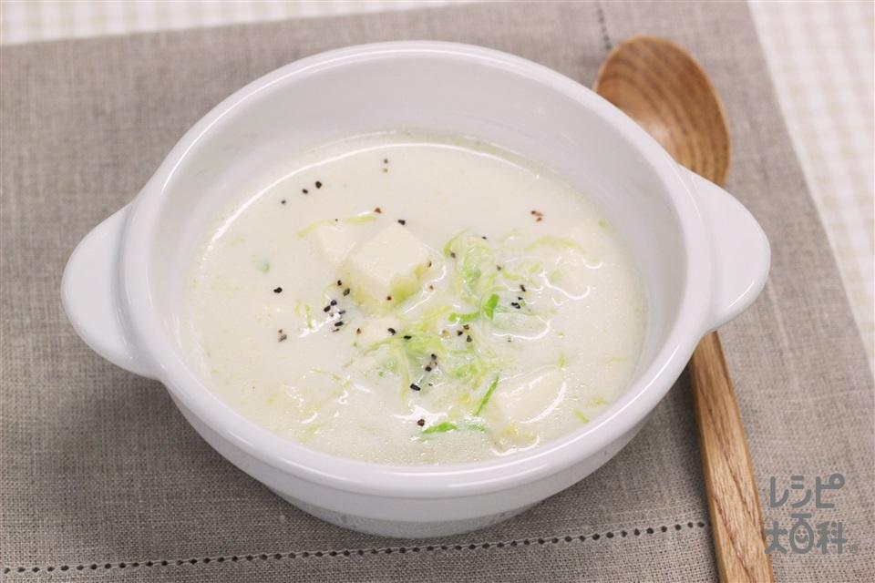 キャベツと豆腐のミルクスープ(絹ごし豆腐+牛乳を使ったレシピ)